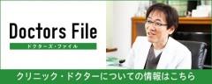 【バナー】小谷医院様 (1)
